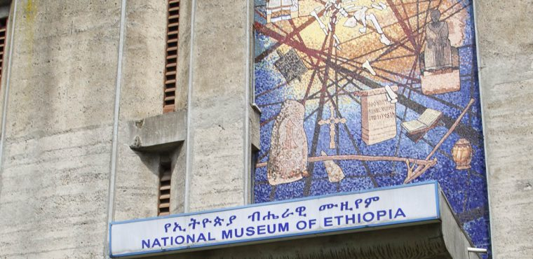 Addis Ababa City Tours
