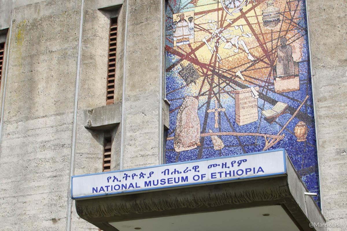 addis ababa national museum